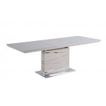 Обеденный стол ELEMENT Ваниль