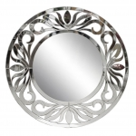 Зеркало круглое KFH1216