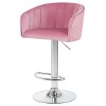 Барный стул DARCY LM-5025 Розовый