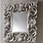 Зеркало PU021 Серебро
