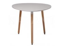 Обеденный стол SIRIO Серый