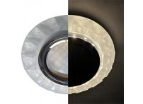"""Встраиваемый хрустальный потолочный светильник под лампу MR-16 с LED подсветкой LD1661 """"Конус"""" белый матовый"""