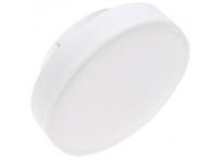 Лампа светодиодная Ecola Light GX53 11,5W матовая