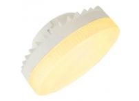 Лампа светодиодная Ecola standart GX53 10W золотистая матовая