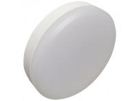 Лампа светодиодная Ecola LED premium GX53 15W матовая