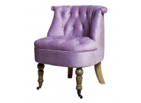 Кресло HD2202868-BG сиреневое на колесиках