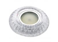 Встраиваемый хрустальный потолочный светильник под лампу MR-16 с LED подсветкой Y1578L-01 сияющее серебро