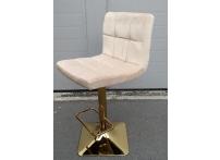Барный стул LM-5016 Бежевый