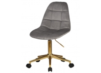 Компьютерный стул MONTY LM-9800 GOLD Серый