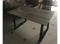 Стол Аликанте MK-7305-WD