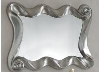 Зеркало PU183B Серебро