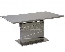 Обеденный стол ELEMENT Серый