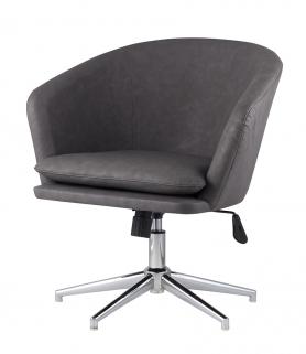 Кресло Харис серое