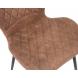 Дополнительное фото №6 - Стул LARA FSC114 коричневый