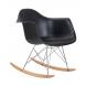 Дополнительное фото №0 - Кресло-качалка DAW ROCK LMZL-PP620A Черный