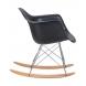Дополнительное фото №1 - Кресло-качалка DAW ROCK LMZL-PP620A Черный