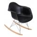 Дополнительное фото №5 - Кресло-качалка DAW ROCK LMZL-PP620A Черный